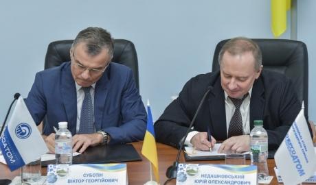 """""""Турбоатом"""" ще произведе оборудване за модернизация на всички украински атомни електроцентрали"""