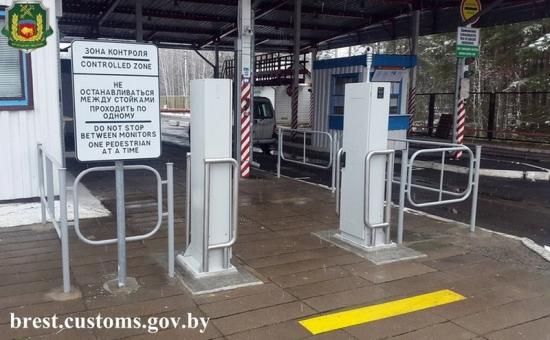 Министерството на енергетиката (DoE) на САЩ финансира оборудване за радиационен контрол по границата на Беларус