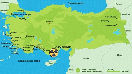 """Турция издаде основната лицензия за изграждане на втори блок на АЕЦ """"Аккую"""""""