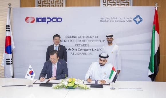 Barakah One Company и KEPCO ще работят за проучване на потенциалното сътрудничество по проекти от ядрената енергетика