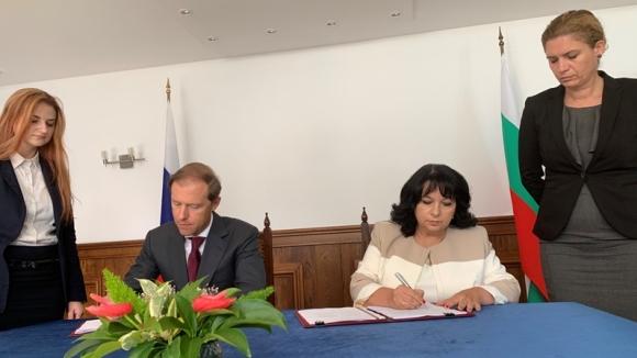 България и Русия ще работят за реализиране на наличния потенциал за сътрудничество във всички облсти от взаимен интерес