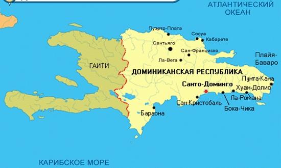 Русия сключи споразумения за сътрудничество с Доминиканската република и Уганда на конференцията на МААЕ във Виена