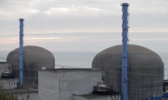 """Франция – Ядреният регулатор постави под засилено наблюдение действащите блокове (1 и 2) на АЕЦ """"Фламанвил"""""""