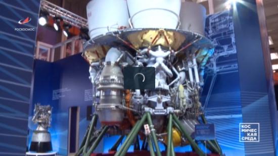Роскосмос започна производството на най-мощните ракетни двигатели в света