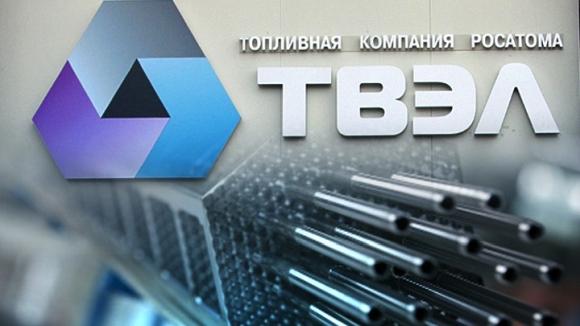 """Русия – ТВЭЛ уверено влиза в конкурса """"Износител на годината в сферата на високите технологии"""""""