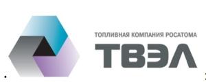 ТВЕЛ представи иновативни горивни разработки на конференция в Несебър – прессъобщение