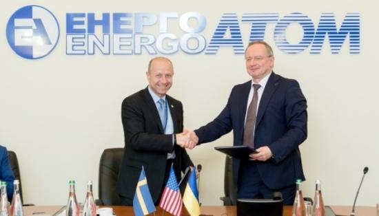 Энергоатом и Westinghouse ще внедряват американско гориво за ВВЭР-440 в Ровненската АЕЦ, и още нещо