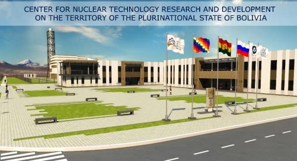 """Боливия – Президентът Ево Моралес инспектира изграждания от """"Росатом"""" център за ядрени изследвания"""
