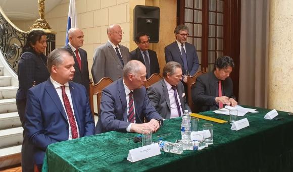 Мексико официално се присъедини към изследователския проект NICA
