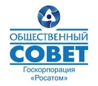 """Унгария – Международен обществен форум """"АтомЕко"""" ще обсъжда приноса на ядрената енергетика за защита на климата"""