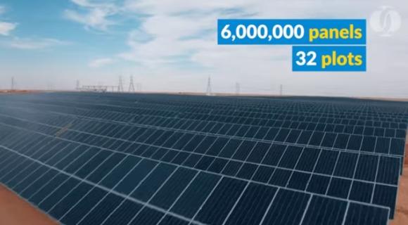 В Сахара е построена най-мощната слънчева електроцентрала в света