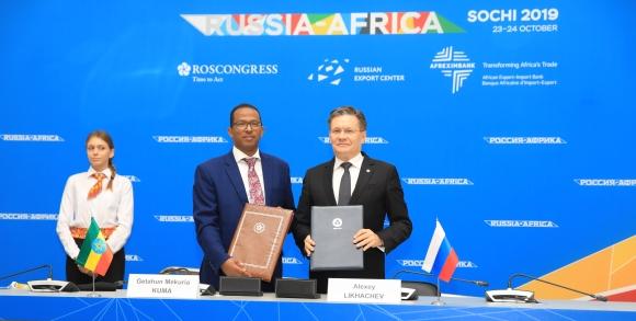 Русия и Етиопия ще си сътрудничат в използването на ядрената енергия за мирни цели