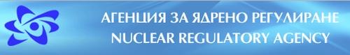 Изключване на генератора на блок 6 от електроенергийната система – съобщение на АЯР + коментар