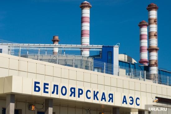 Русия – архивите говорят – В изграждането на Белоярската АЕЦ са участвали и колхозници
