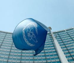 МААЕ намери частици уран в недеклариран обект в Иран