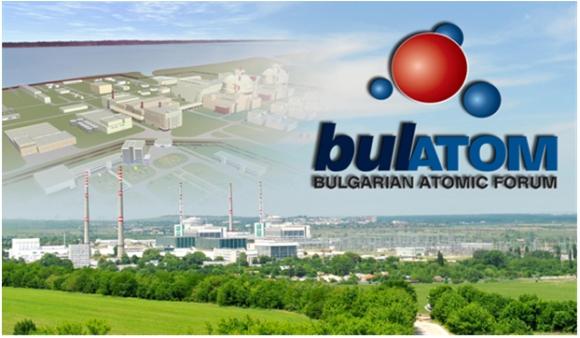 BULATOM подготвя новото издание на традиционната международна ядрена конференция