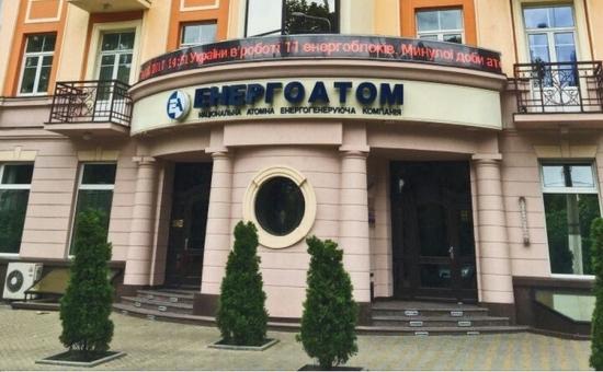 Украйна – «Энергоатом» – Програмата за повишаване на безопасността на ядрените енергоблокове в АЕЦ е изпълненa на 70%