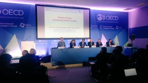 Бразилия може да стане член на Агенцията за ядрена енергия – OECD/NEA