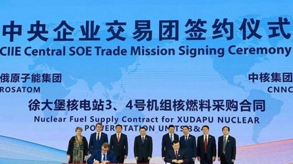"""ТВЕЛ ще доставя гориво за новите енергоблокове на АЕЦ """"Сюдайпу"""" (Xudabao, Xudapu) в Китай – прессъобщение"""