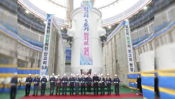 """Южна Корея – Третият реактор от серията APR-1400 бе поставен на пети енергоблок на АЕЦ """"Шин Кори"""""""