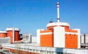 Южно-Украинска АЕЦ – ГИЯРУ одобри преминаването на 3-ти блок в промишлена експлоатация с горивото на Westinghouse