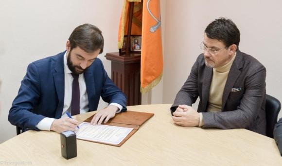 Енергоатом получи лицензия от ГИЯРУ за ПСЕ на енергоблок №3 на Южноукраинската АЕЦ