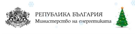 """Пет компании ще участват в преговорите за избор на стратегически инвеститор за проекта АЕЦ """"Белене"""""""