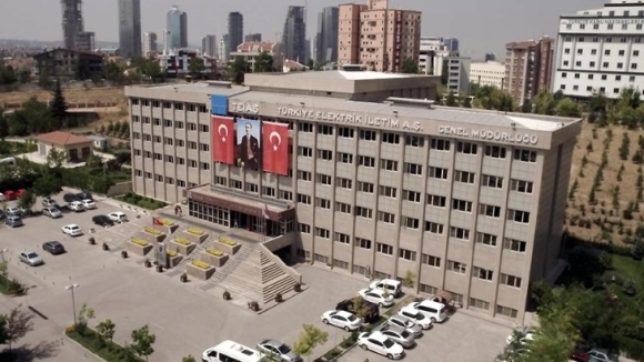 """Русия и Турция планират присъединяването на АЕЦ """"Аккую"""" към енергийната система на страната"""