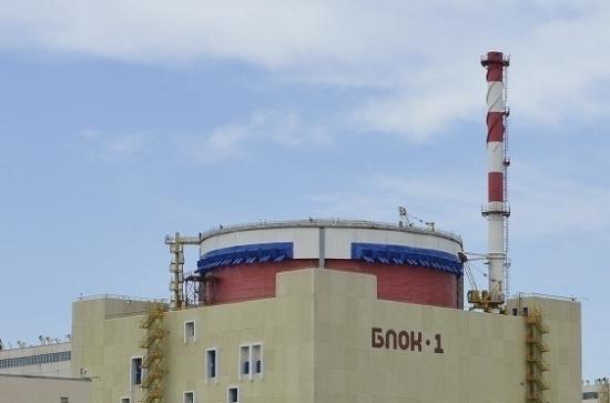 Русия – Волгодонск генерира почти 80% от електроенергията в Ростовска област