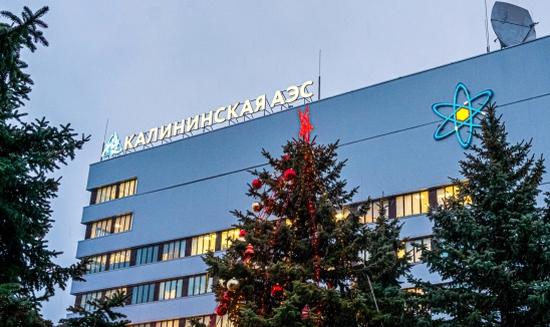 През 2019 година Калининската АЕЦ реализира допълнителни приходи от 3,6 милиарда рубли