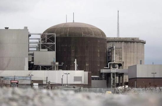 """Правителството на Онтарио се извинява, че плаши обществото с лъжливо предупреждение за ядрен """"инцидент"""""""