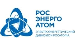 """""""Росатом"""" пусна електронен магазин за техническа документация за АЕЦ – прессъобщение"""