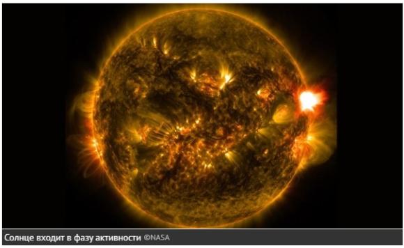 Слънцето се събуди: започна нов цикъл на слънчева активност