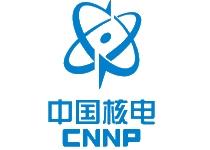 Китай – CNNP отбеляза 16% ръст на производството на електроенергия от АЕЦ през 2019 година