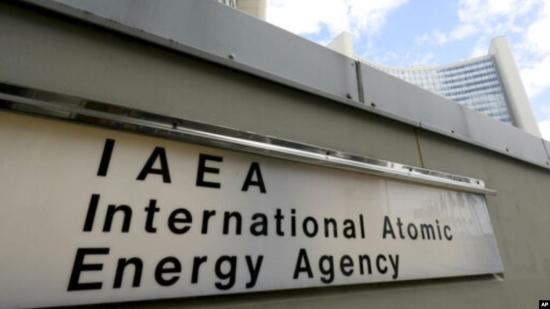 МААЕ ще продължи да информира света за дейностите в иранските ядрени съоръжения