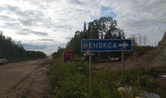 Владимир Путин награди с ордени за Мъжество лекарите, които работиха след експлозията в близост до Северодвинск