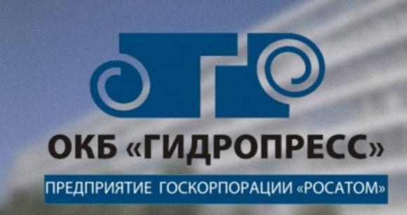 Предприятието на Хидропрес в Подолск изпрати запасни части за АЕЦ в Индия