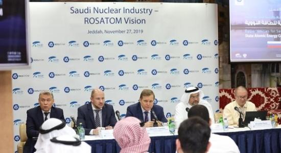 """""""Росатом"""" напредва в саудитския търг за изграждането на два ядрени енергоблока"""