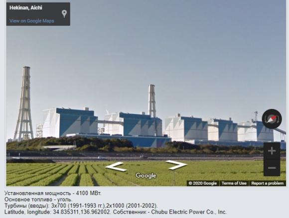 Япония запазва въглищните си електроцентрали