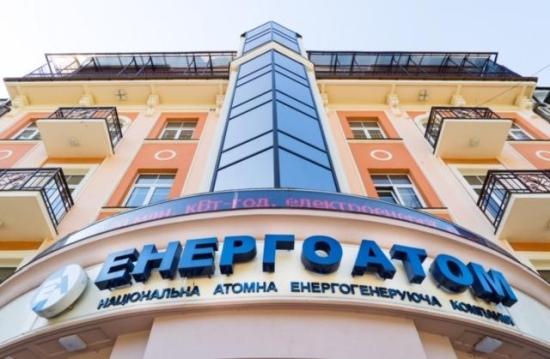 Украйна – Ръководителят на Държавната инспекция за ядрено регулиране предупреждава за евентуално спиране на ядрени енергоблокове поради дългове към Энергоатом