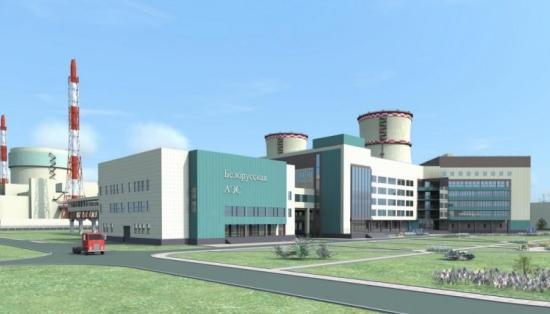 МААЕ представи окончателните резултати от инспекцията на Беларуската АЕЦ