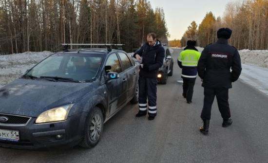 Влизането в града-спътник на Колската АЕЦ – Полярные Зори – е ограничено до 14 април
