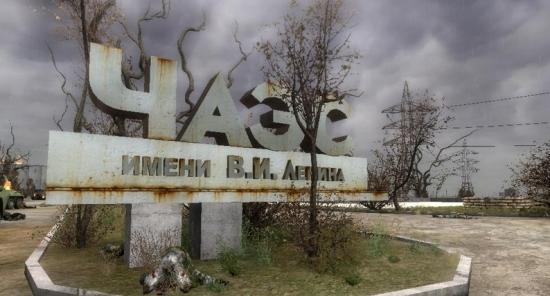 Затвориха Чернобилската АЕЦ за посещения във връзка с COVID-19
