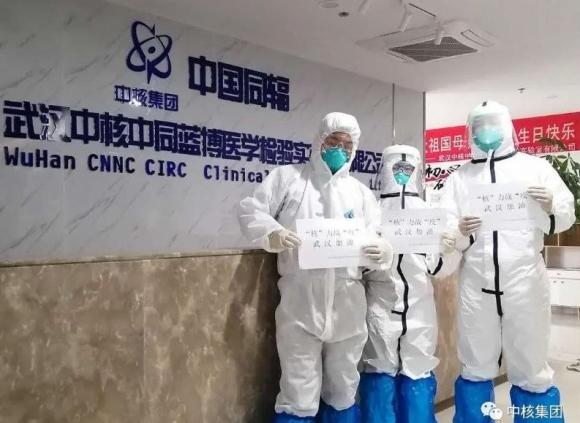 Китай – Ядрените специалисти активно се включват в борбата с коронавируса