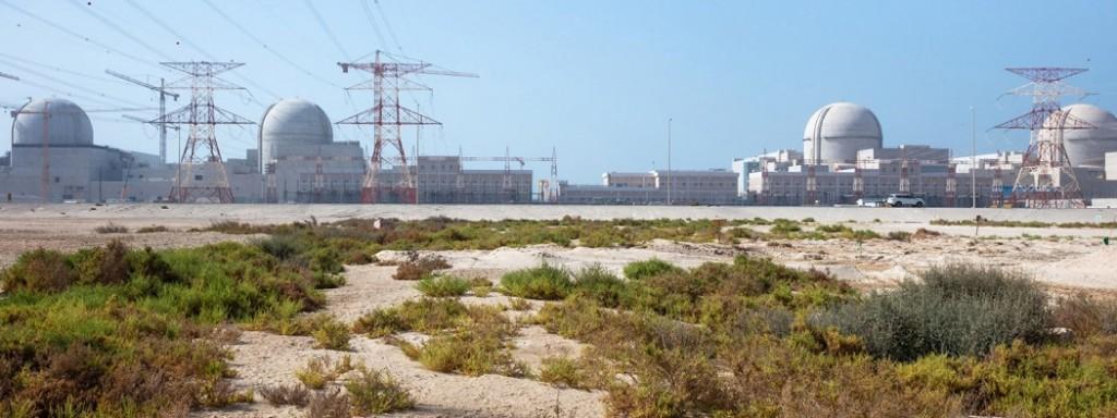 """ОАЕ – АЕЦ """"Барака"""" в Абу Даби се подготвя за пускане в експлоатация"""