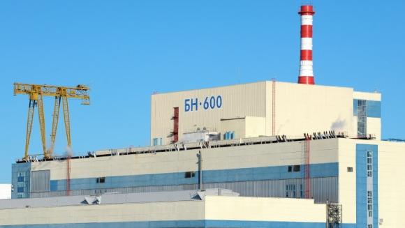 БН-600 е лицензиран да работи до 2025 година