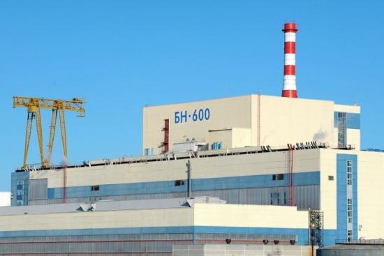 Трети блок на Белоярската АЕЦ отбелязва своята 40-годишнина