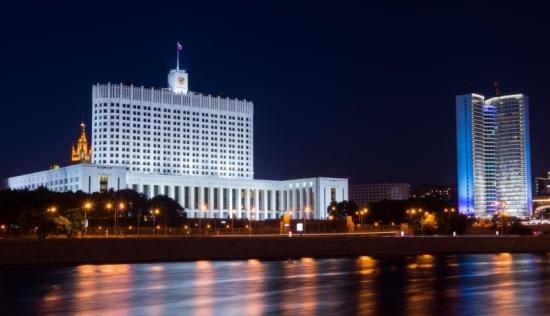 Проектът за енергийна стратегия на Русия до 2035 г. е публикуван