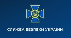 """Украйна – """"зелената"""" енергетика става заплаха за националната сигурност – съобщи СБУ"""
