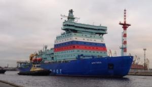 """През тази година първият атомен ледоразбивач от серията 22220 – """"Арктика"""" ще бъде предаден за експлоатация"""